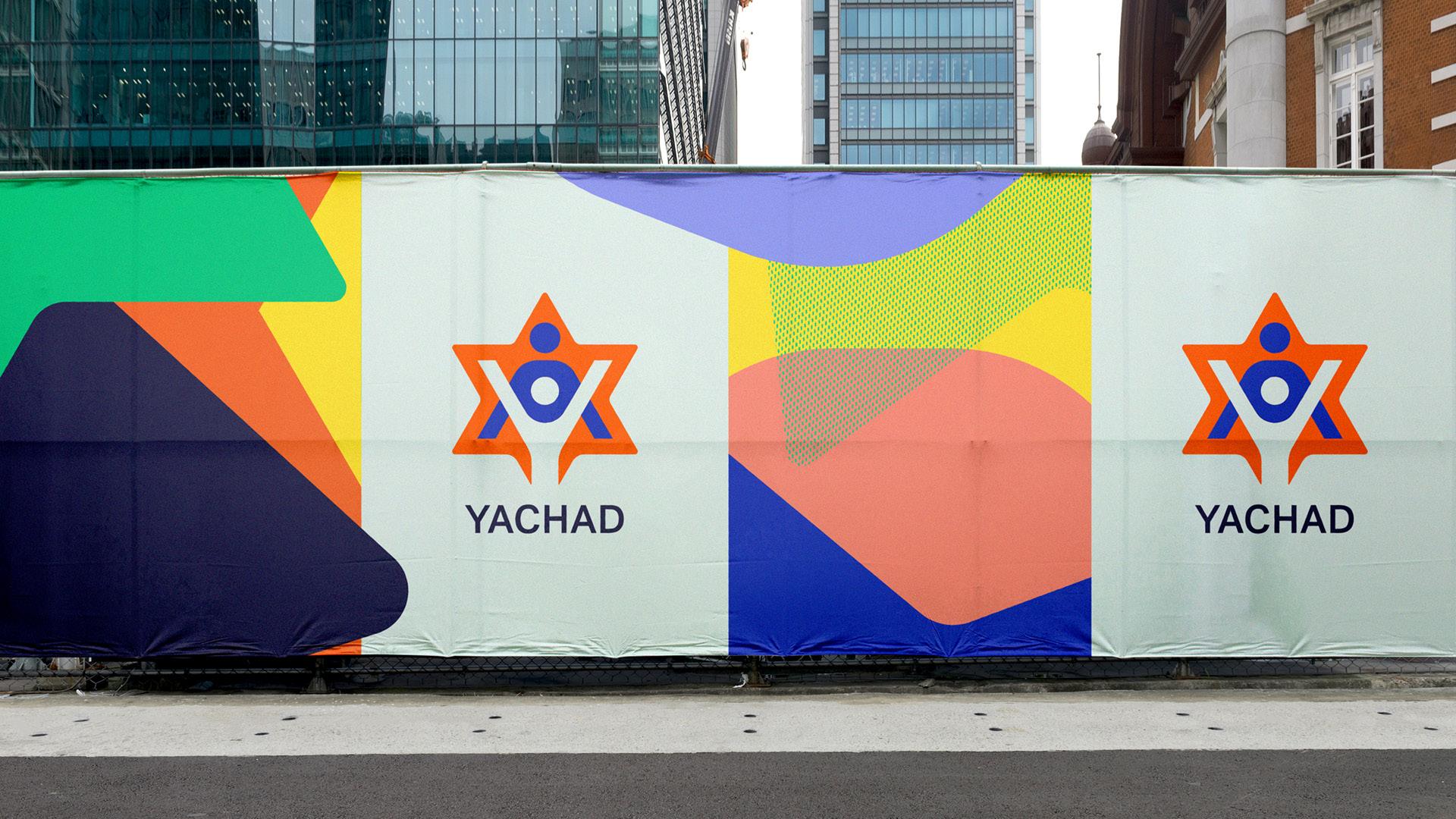 Yachad-Case-Study16